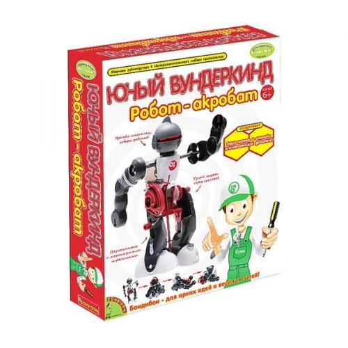 Французские опыты Науки с Буки Bondibon  Юный вундеркинд Робот-акробат , арт. GK013