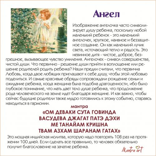 Ангел Картины-раскраски по номерам 40х50