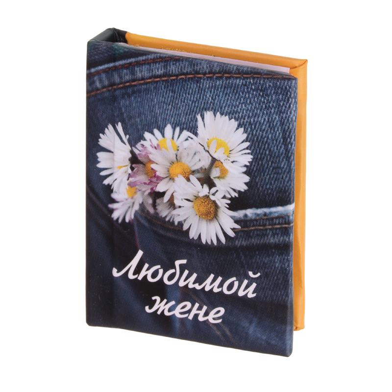 Открытки любимой жене ромашки, открытки