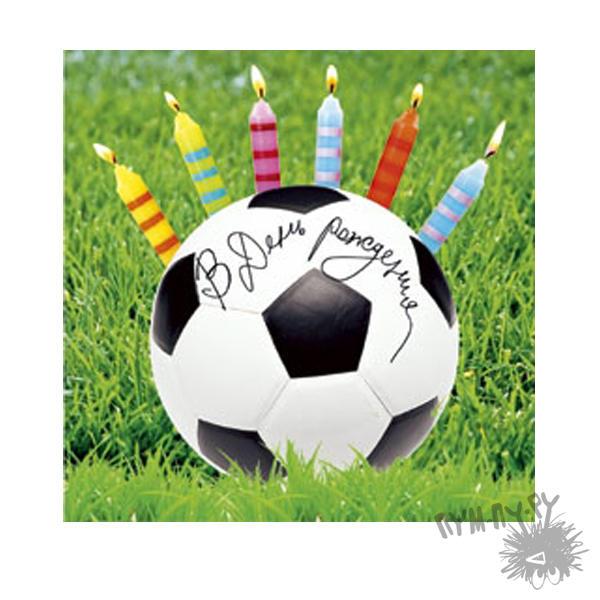 Открытка ребенку с днем рождения футболисту, десантнику