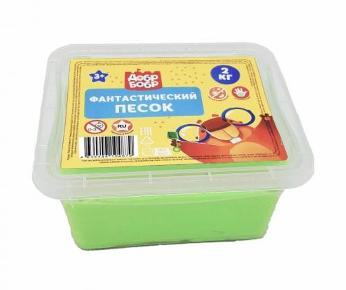 Фантастический (кинетический) песок. 2 кгВ пластиковом боксе:  зеленый