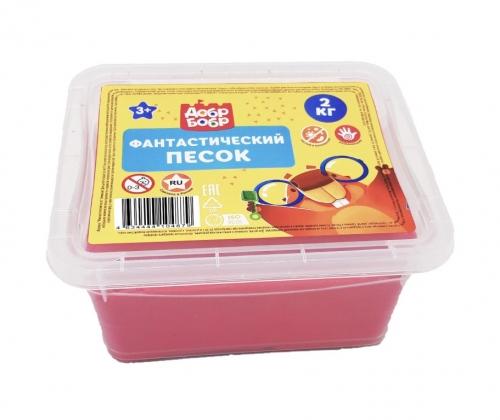 Фантастический (кинетический) песок. 2 кгВ пластиковом боксе: розовый