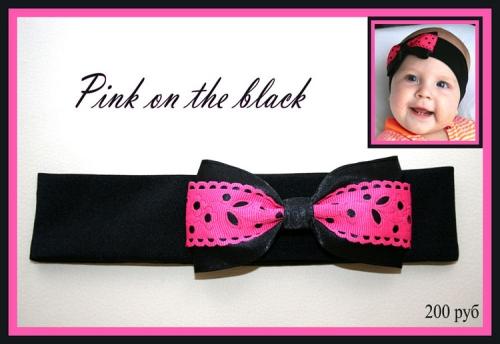Повязка Розовое на черном.