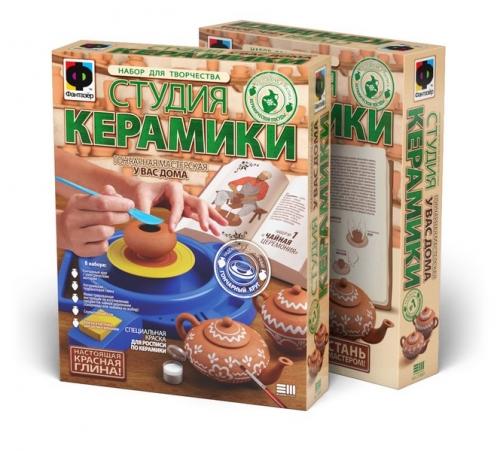 218001 Студия керамики ЧАЙНАЯ ЦЕРЕМОНИЯ