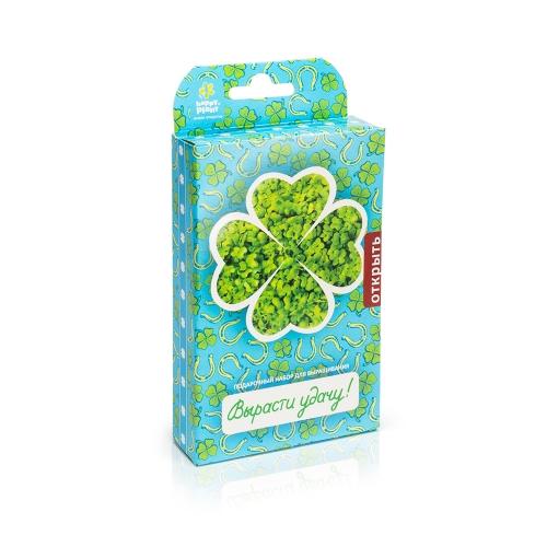 Подарочный набор для выращивания Поздравляю-Вырасти удачу! hps-207