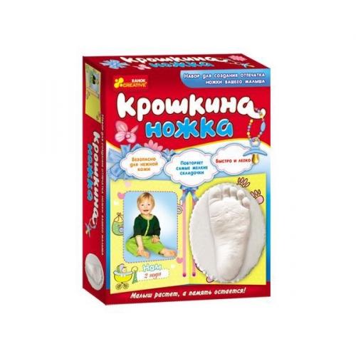Набор для творчества Крошкина ножка 14146004Р