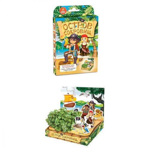 Детский развивающий набор для выращивания Остров сокровищ hps-237