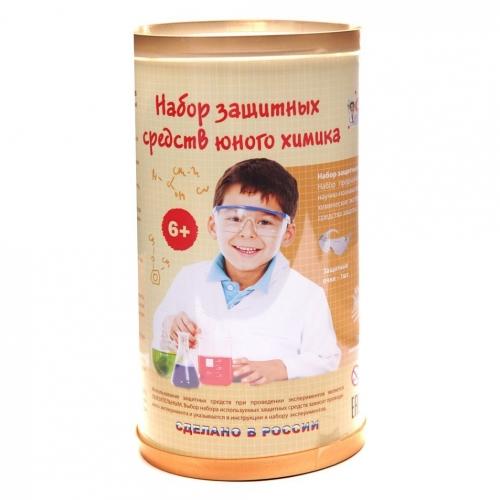 Защитный набор юного химика СуперПрофессор Х008