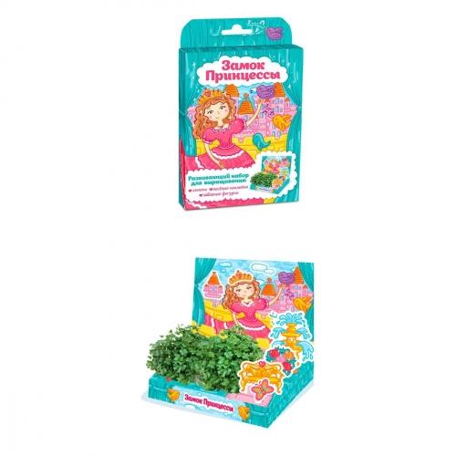 Детский развивающий набор для выращивания Замок принцессы hps-235