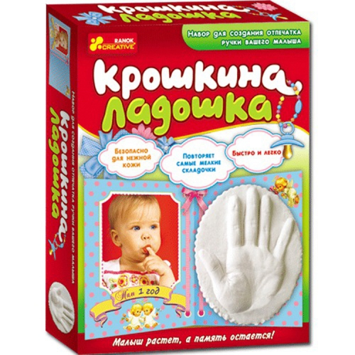 Набор для творчества Крошкина ладошка 14146001Р