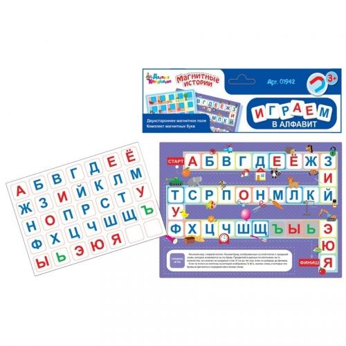 Развивающая игра Играем в алфавит 01942