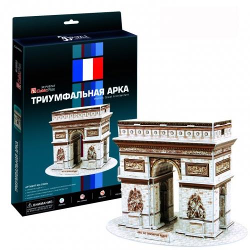 3D-пазл Триумфальная арка C045h