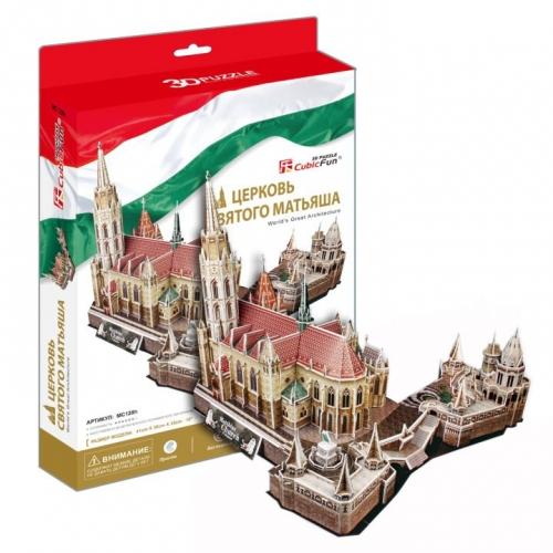 3D-пазл Церковь Святого Матьяша MC128h