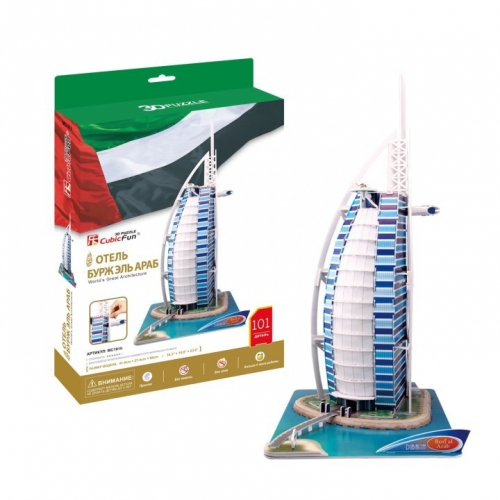 3D-пазл Отель Бурж эль Араб MC101h