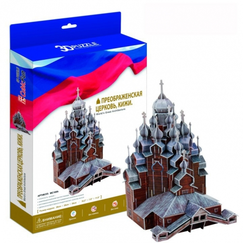 3D-пазл Преображенская церковь MC169h