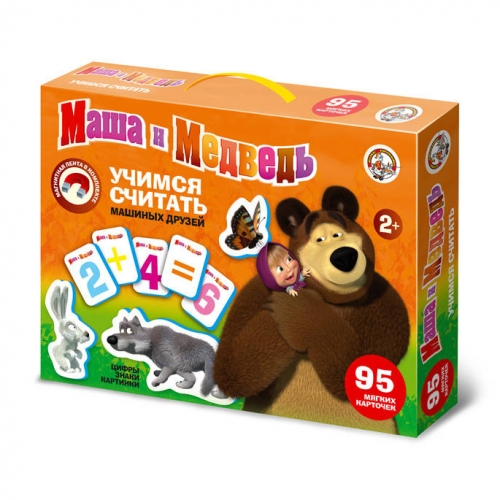 Иллюстрированный счетный материал Маша и Медведь 01441