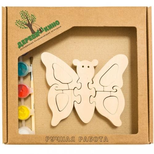 Развивающая игрушка Бабочка с красками 726