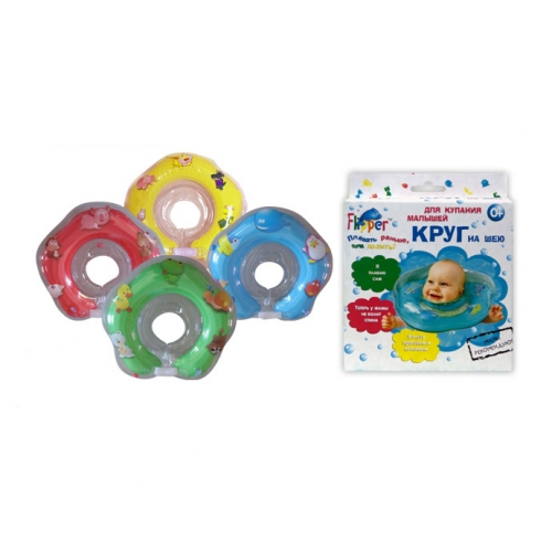 Надувной круг на шею для плавания малышей Flipper Fl001