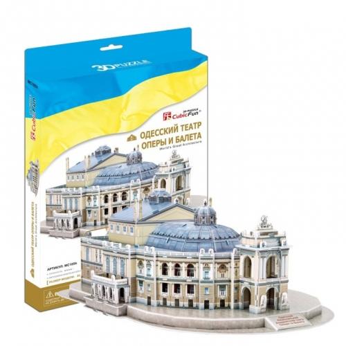 3D-пазл Одесский театр оперы и балета MC185h