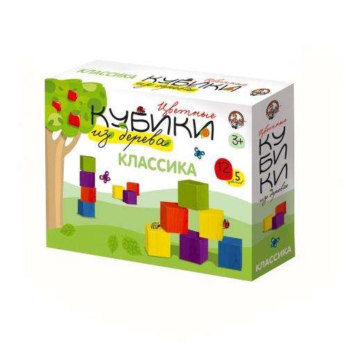 Набор кубиков Классика, 12 штук 01587