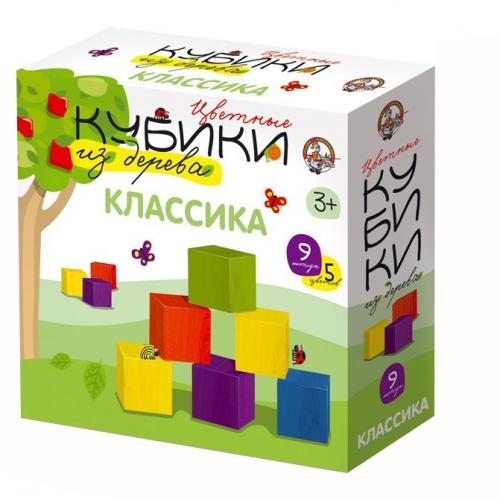Набор кубиков Классика, 9 штук 01613