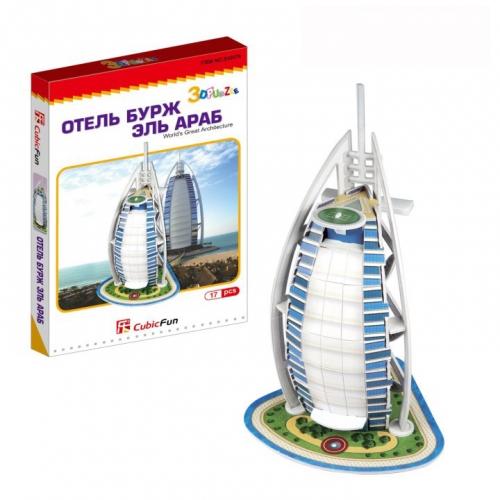 3D-пазл Отель Бурж эль Араб мини S3007