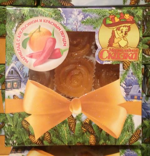 ХИТ! Мармелад желейный: Апельсин и красный перец