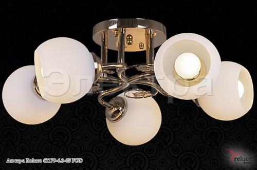 62179-6.3-05 FGD светильник потолочный